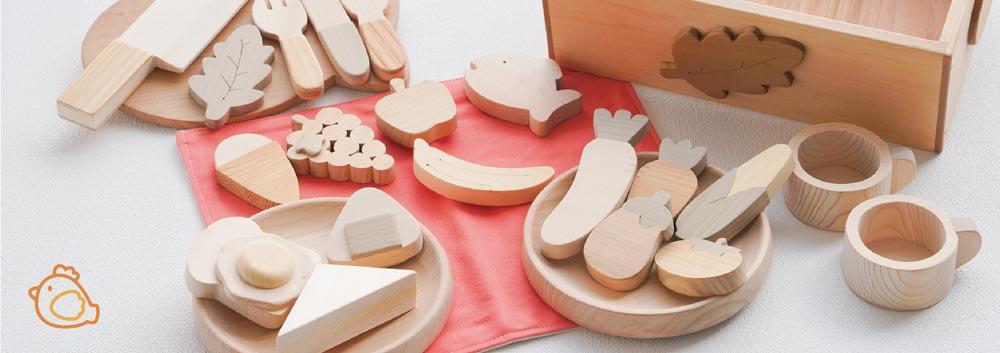 木のおもちゃ 木の色を生かした日本人の職人が国内で手作りしたおもちゃ
