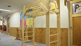 広島YMCA国際幼児園