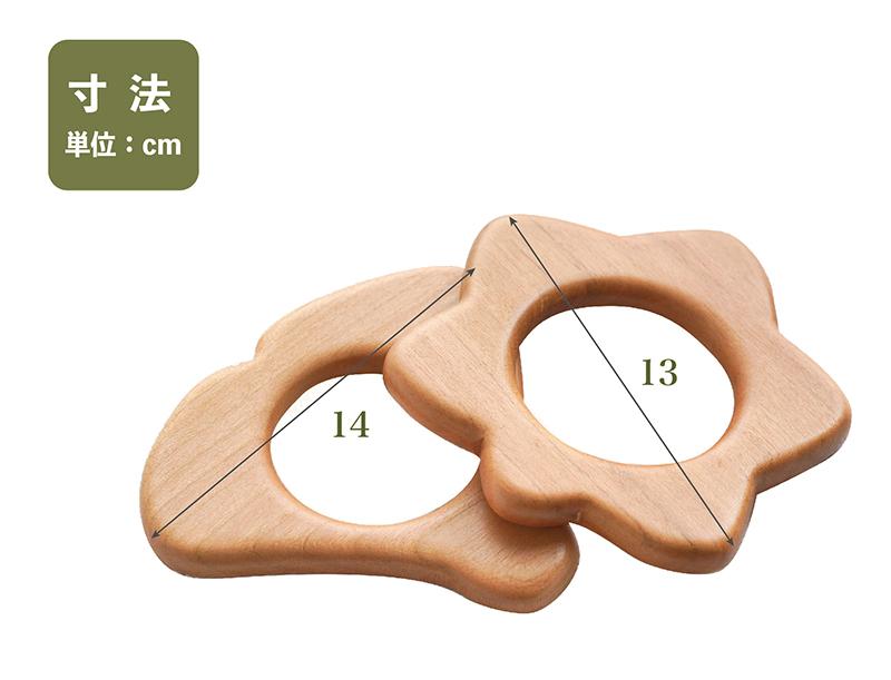 あかちゃんの歯固め 木製