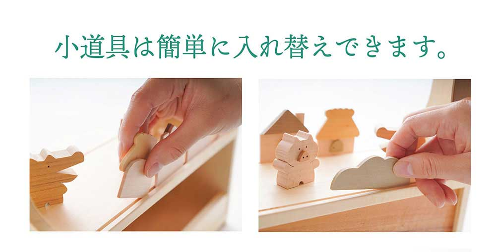 木製パーツ