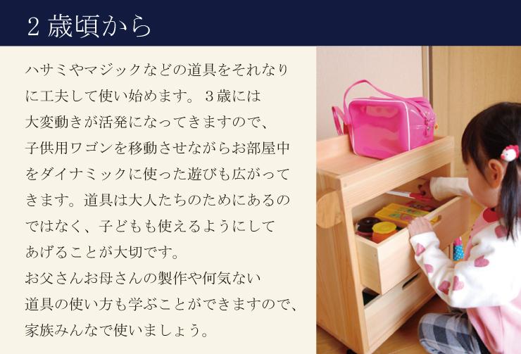 子ども家具 人気