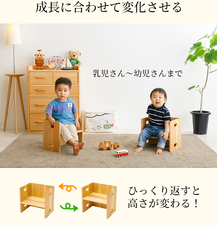 赤ちゃん家具 木製