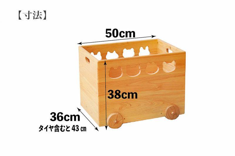大きなおもちゃ箱