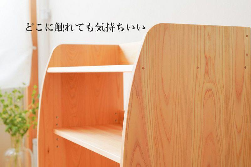 可動式の棚 おもちゃ箱3個付き