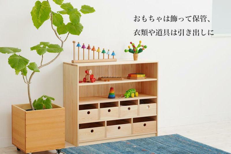 おもちゃと道具の整理棚B