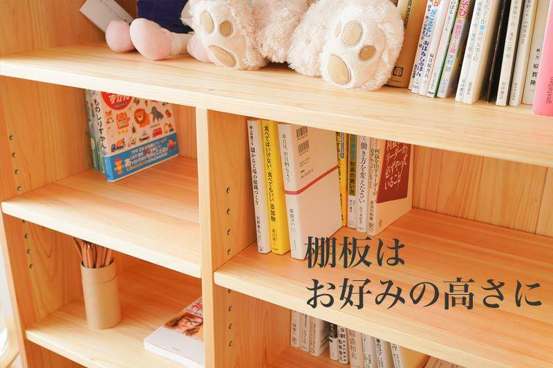 家族の本棚