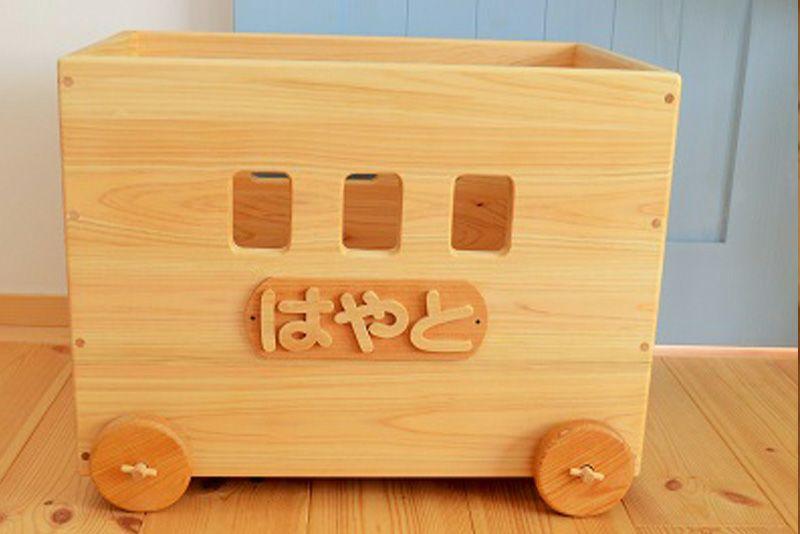 名前プレート(大きなおもちゃ箱用)