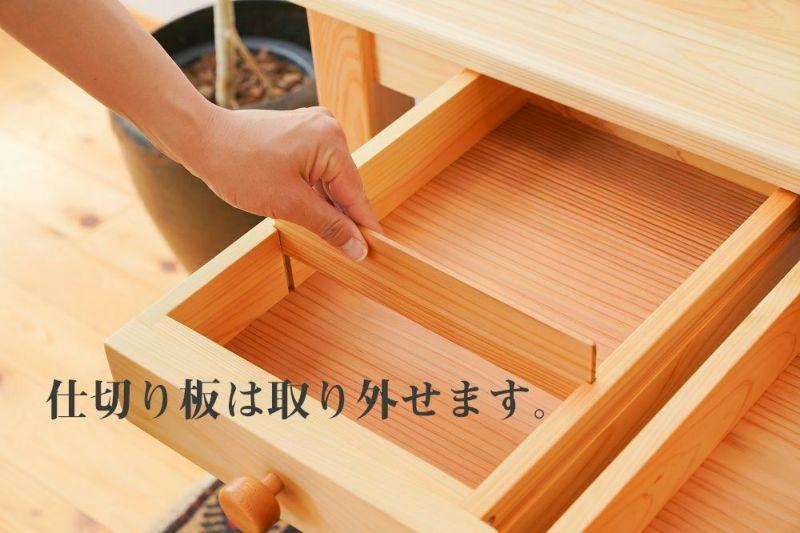 木製学習デスク仕切り板