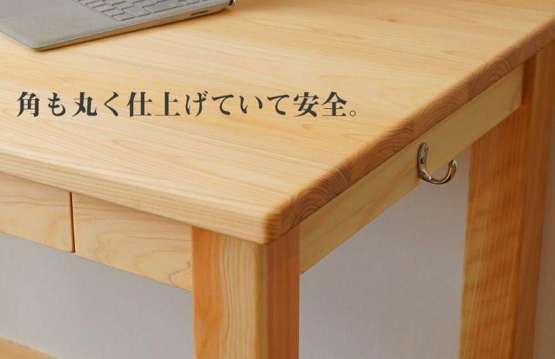 木製学習机フック