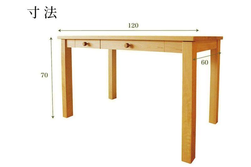 木製学習机
