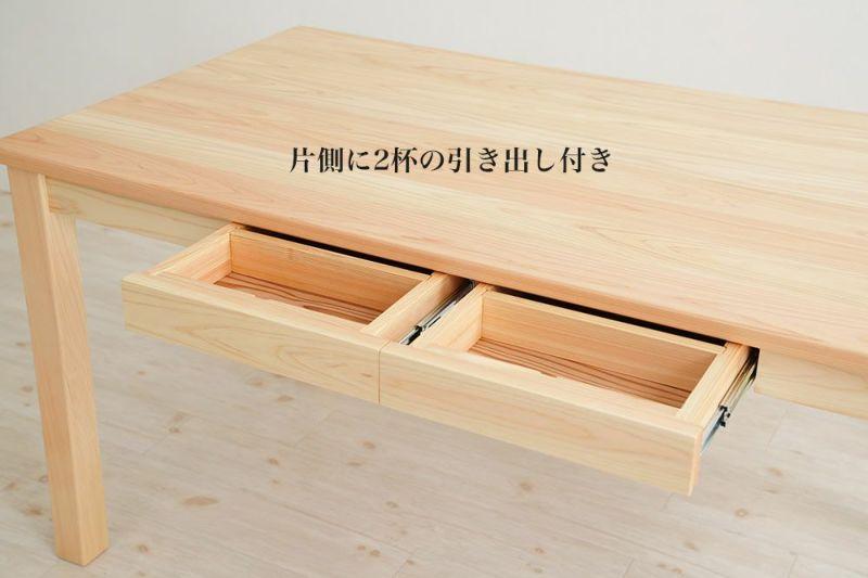 桧のダイニングテーブル(引出し付)