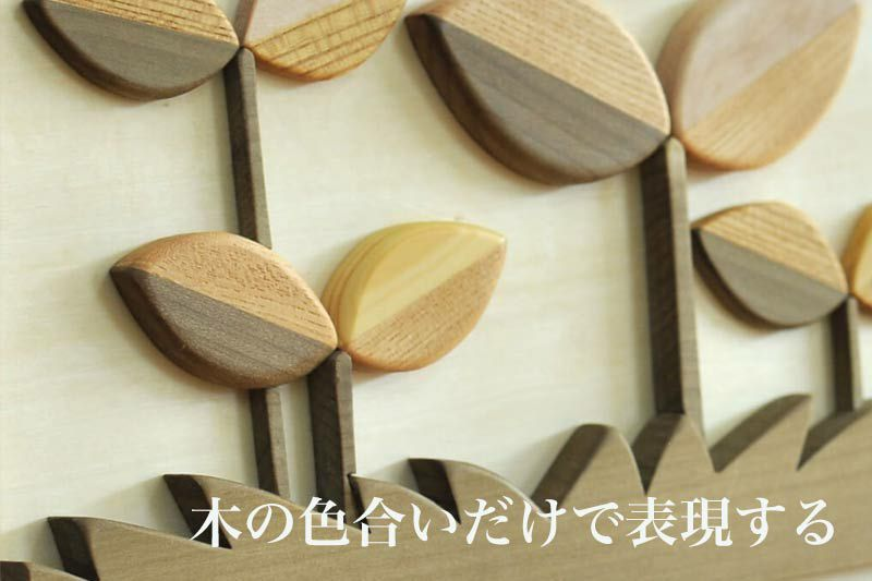 木製【オリジナルプレート】