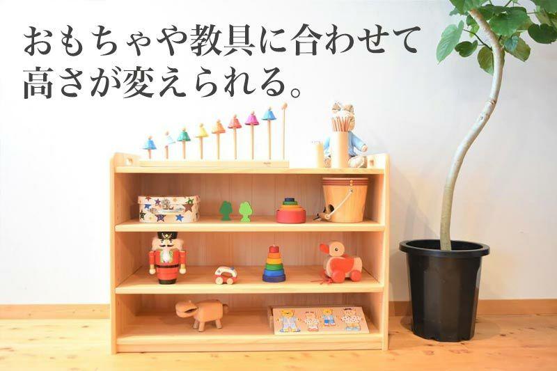 取手付きの玩具棚