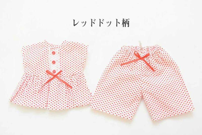 着替え用お洋服パジャマ